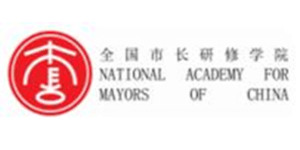 National Academy for mayors of China