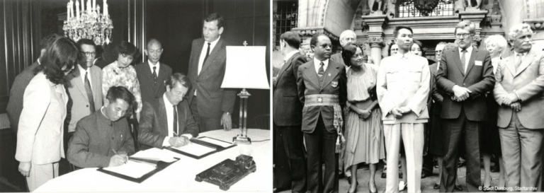 Delegation from Wuhan visited Duisburg in 1983