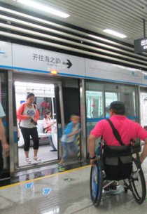 156-Accessibility-in-China