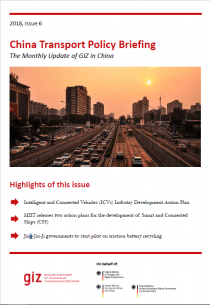 43-China-Transport-Sector-Policy-Briefing-–-2018-Issue-6