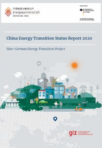 China_Energy_Transition_Status_Report_Seite_001