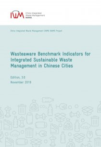Cover_WABI-guideline-for-Chinese-cities-v3-EN-1