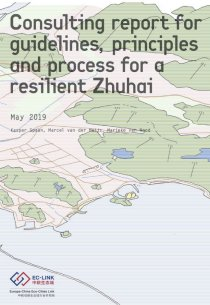 Guideline Report for Zhuhai Resilient City_title