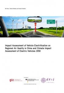 Impact-Assessment-of-Vehicle-Electrification-on-Regional-Air-Quality-in-China-and-Climate-Impact-Assessment-of-Electric-Vehicles-2050