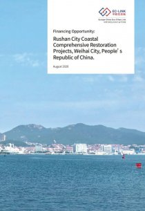 Weihai - Coastal Restoration_title