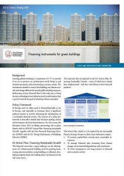 green finance cover EN
